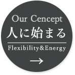 Our Concept 人に始まる